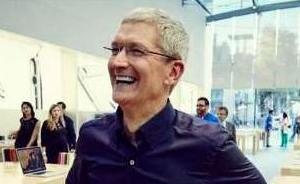 68.9万美元!库克慈善午餐拍出天价,这顿在苹果新总部吃