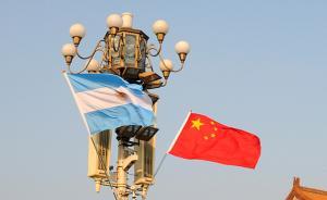 中阿联合声明发布,就互发10年多次商旅签证协议达成共识