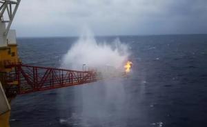 中国首次试采海底可燃冰成功:开启中国地质调查第二个百年