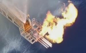 视频丨中国这次从南海采出的可燃冰长啥样?能干啥?