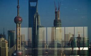 中国中产阶层的结构问题与发展对策