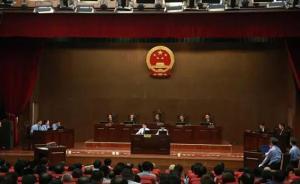 河南高院院长任审判长审理一起故意杀人案:当庭死刑改判死缓