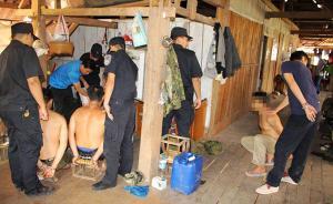 云南森林公安摸排四月抓获盗猎团伙,四嫌犯猎杀6只保护动物