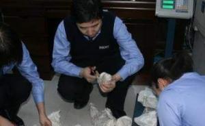 满洲里中俄互贸区首次查获走私玉矿石,17名俄籍旅客涉案