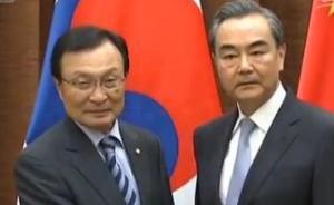 """王毅会见韩国特使,就""""萨德""""及朝鲜半岛局势等问题交换意见"""