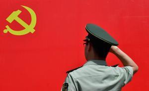 新疆生产建设兵团纪委书记:在维护社会稳定中锤炼纪检队伍