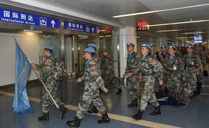 中国第四批赴马里维和部队第一梯队200名官兵回国