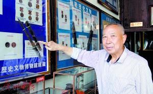 七旬老人自建博物馆:收藏抗战文物50年,望年轻人不忘历史