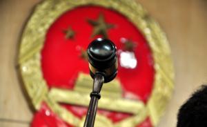 北京一男子酒后与他人起争执,混乱中刺死劝架表哥获刑15年
