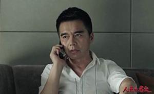 """宁波一男子醉酒驾车被查,称要给""""祁同伟厅长""""打电话求帮忙"""