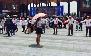 上海75处景点今日半价或免费,已有景区人满为患被迫限流