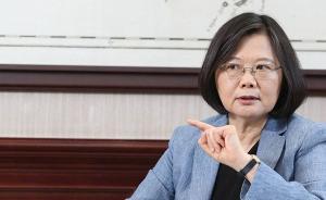 """不满民进党执政,台湾基层代表呼吁当局尽快承认""""九二共识"""""""