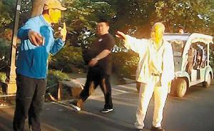 杭州81岁大伯怒怼西湖游泳者后婉拒万元奖励:请转给贫困生