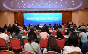 上海交大成立中英国际低碳学院,联手爱丁堡大学开设硕博学位