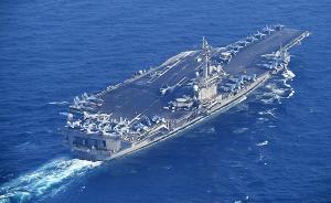 美军双航母会师朝鲜半岛东部海域,或历史性联合演习
