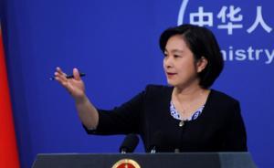 外交部回应中国战机相距45米拦截美侦察机:不了解情况