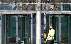 香港楼市调控再加码:收入来自香港以外买家首付再提10%