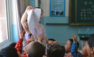 砥砺奋进的五年丨从宁夏马儿庄小学看中国的教育扶贫