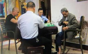 """重庆七旬老人跳楼时提条件""""你们陪我打麻将"""",民警:同意"""