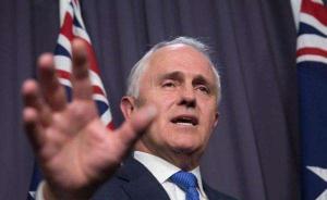 兵韬志略|澳大利亚宣布最大规模造舰计划,梦想饱满现实骨感