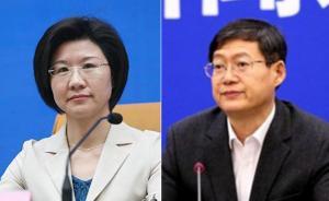 孙梅君任国家食药监总局食品安全总监,郭文奇不再兼任