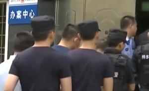 温岭特大网络诈骗案告破,涉案2.2亿元