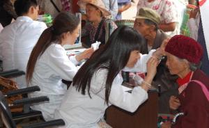 上海开展健康精准扶贫,累计向云南派医疗人员1170人次