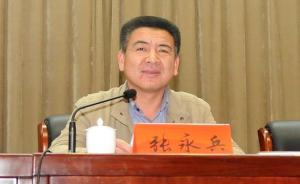 浙江温岭原副市长张永兵受贿434万,终审获刑10年5个月