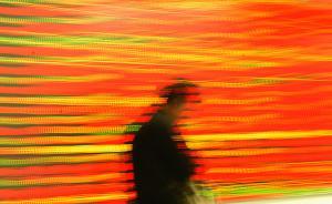秦洪看盘|短线市场压力仍然不宜忽视,A股继续寻找支撑
