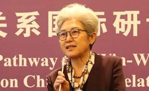 中国政策研究圈推重量级报告,探讨中美如何实现互利共赢