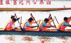 中国龙舟公开赛上海普陀站将举行,首设5人制龙舟赛