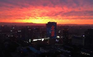 城事|北京雨走晚霞出,漫天红色绚丽壮观