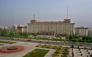 陕西省委连夜开会表态:坚决拥护中央对魏民洲进行审查的决定