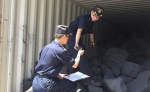 杭州海关阻截3万吨电解铝生产废料入境,4人被抓