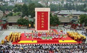公祭伏羲大典6月22日甘肃天水启幕,专聘七位专家撰写祭文
