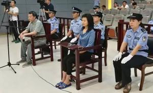 安徽桐城工商联原主席刘克胜集资诈骗8亿元被判无期徒刑