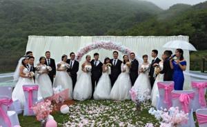 """成都""""最有爱""""班级:43人15对情侣,毕业旅行变集体婚礼"""