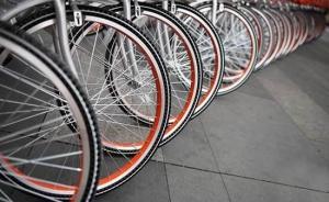 破解共享单车乱停车,北京打算在新建公交站商业区预留停车位