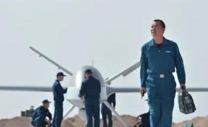 军媒披露:中国最优秀战斗机飞行员加入无人机飞行员序列