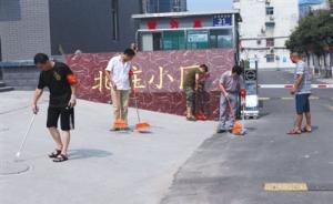 山东济宁任城区为完成创卫考核,公务员7月下旬开始扫大街
