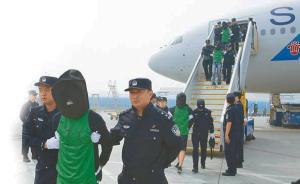 """肯尼亚遣返5名台籍诈骗犯至中国大陆,台""""驻南非代表""""抢人"""