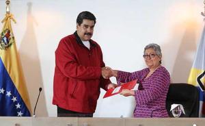 """委内瑞拉将于7月底进行制宪大会选举,被反对党称作""""骗局"""""""