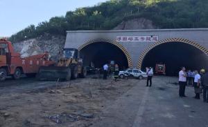 河北张石高速爆燃事故原因初步认定:运输氯酸钠车辆爆炸导致