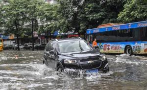 """广州暴雨市区多处可""""看海"""",最大降雨量超210毫米"""