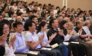 韩正谈创新:我相信上海年轻一代创新水平一定高