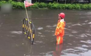 广州遭暴雨突袭,多地段浸水严重