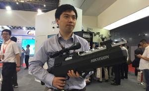 无人机干扰器亮相上海安博会,形似狙击枪可使无人机迫降
