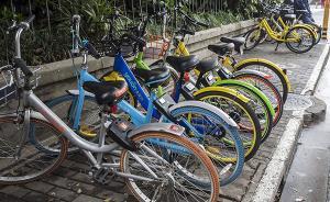 中央军委训练管理部:共享单车明起禁止进入首都地区驻军营院
