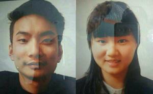一对中国夫妻在巴基斯坦俾路支省奎达县金纳镇(英译)遭到绑架,当地警方说,两名中国公民被歹徒用枪指着强迫上了一辆汽车。
