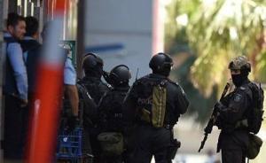 悉尼人质劫持调查最新报告公布:警方浪费十分钟致人质被杀